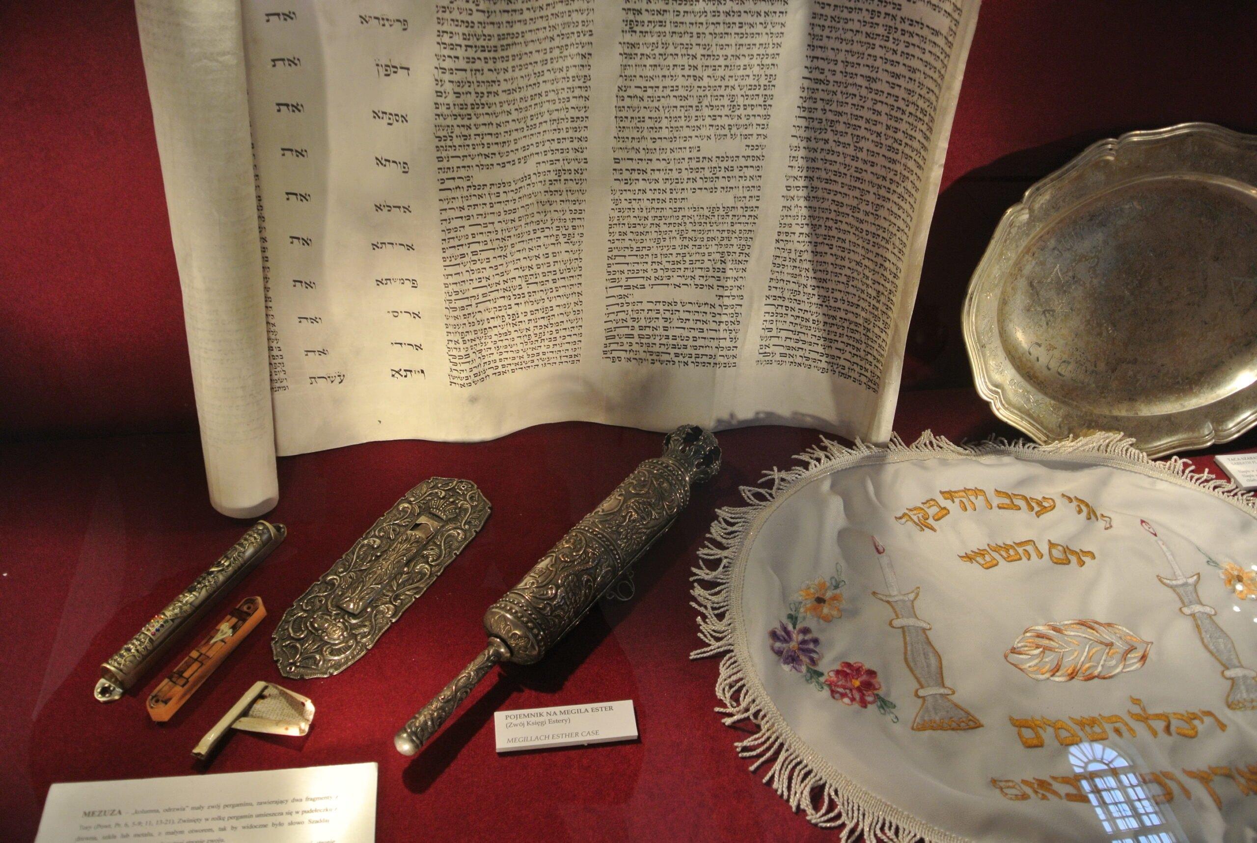 Muzeum - Zespół Synagogalny we Włodawie