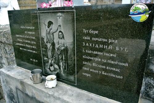 Źródło Bugu w Werchobużu na Ukrainie